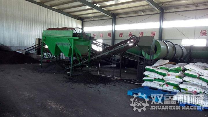 粉状肥料生产现场