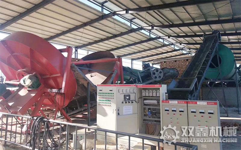 郑州挤压造粒生产线